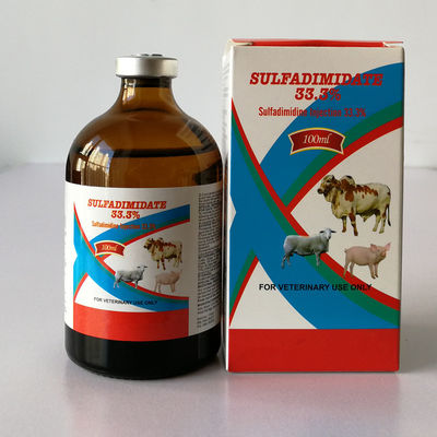 China Liquid Veterinary Generic Medicine For Sulfamonomethoxine Sodium Injection factory