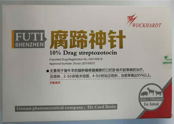 China Liquid Veterinary Injectable Drugs 99% Tulathromycin A CAS 217500-96-4 factory